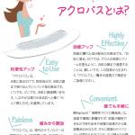 美容マニア向け、高級化粧品登場!