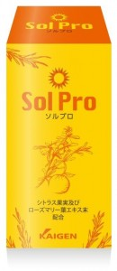 Sol Pro