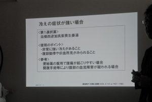 DSC_0024 (1)