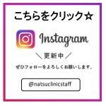 Instagram始めました‼